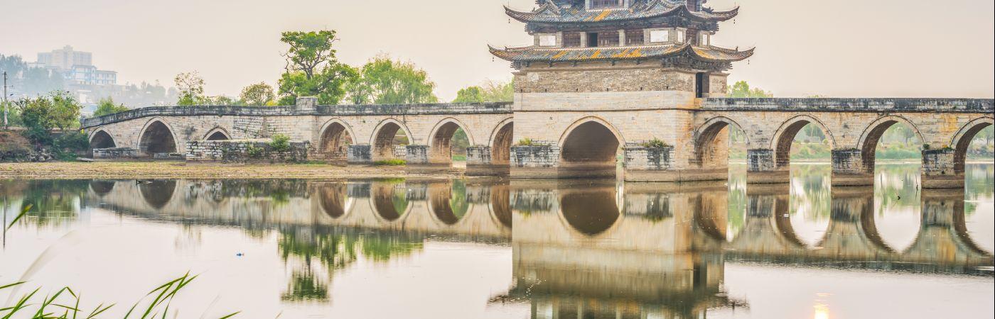 Pont du Double Dragon à Jianshui